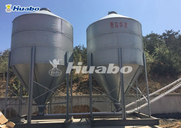 Feed silo