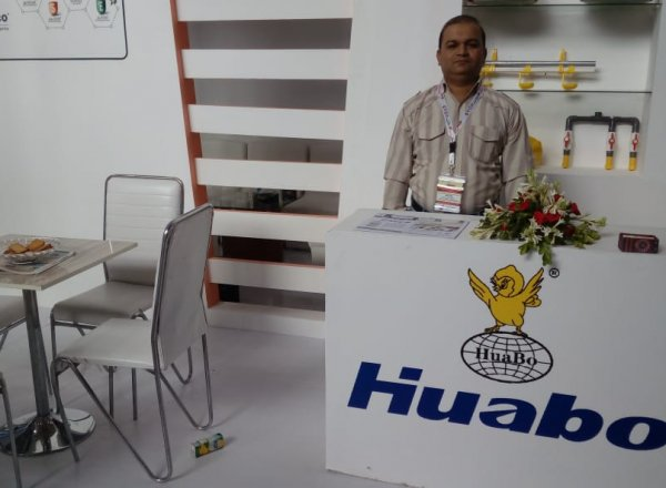 Huabo Poultry Equipment at Pakistan Exhibition
